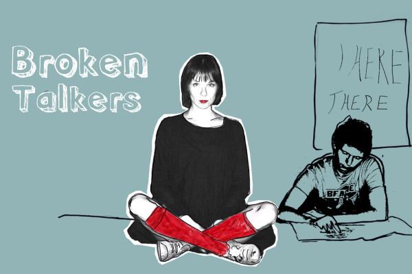 broken_style